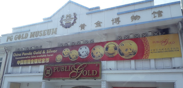 PG Gold Museum