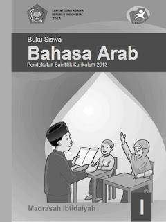 Bahasa Arab Buku Siswa Kelas 1 Kurikulum 2013 Revisi