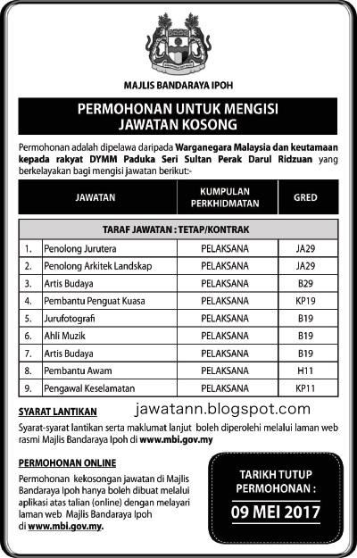 Jawatan Kosong Majlis Bandaraya Ipoh Mei 2017