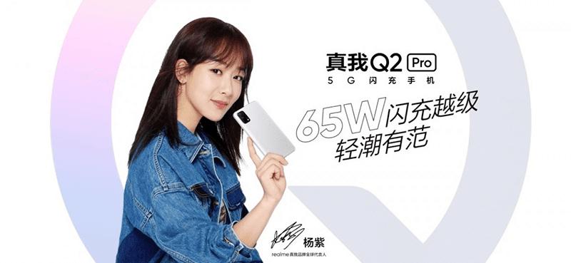 realme Q2i, Q2, and Q2 Pro super-affordable 5G phones announced!