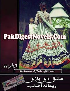 Ishq Di Baazi Episode 29 By Rehana Aftab