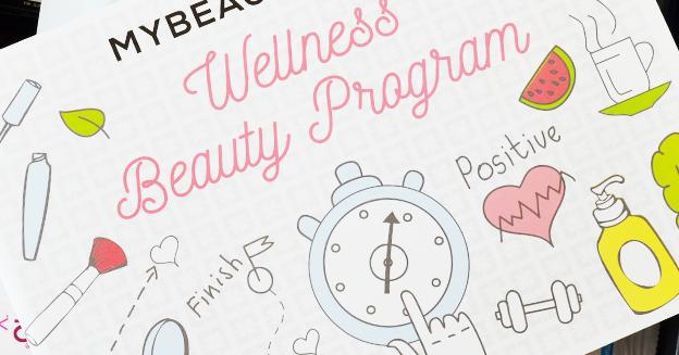Talking about: Mybeautybox, Agosto 2016 My Wellness beauty program