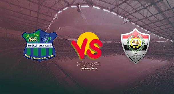 نتيجة مباراة الانتاج الحربي ومصر المقاصة اليوم 15 أغسطس 2021 في الدوري المصري