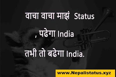 funny-marathi-status-line-for-friend