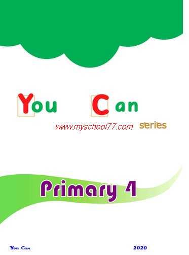 مذكرة مراجعة لغة انجليزية للصف الرابع الابتدائي ترم أول 2020 You Can