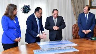 بيع اراضي ممتلكات الدولة المصرية