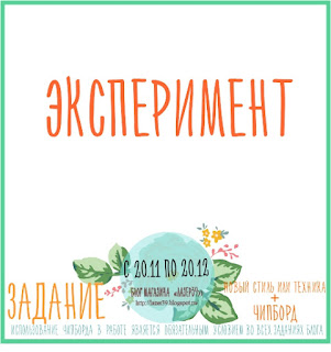 https://lazer39.blogspot.ru/2017/11/blog-post_20.html
