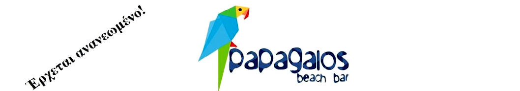 Papagalos beach bar