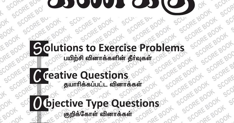 Tamil Nadu 10th Maths Question Bank | TN SSLC Mathematics ...