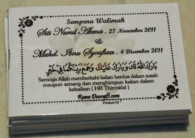 Contoh Al-Matsurat Untuk Suvenir Pernikahan