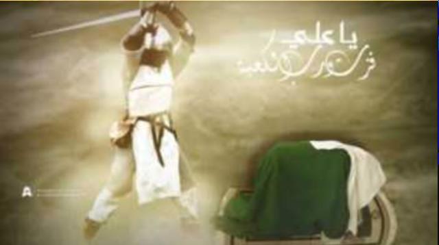 Imam Ali Dipenggal Ibnu Muljam