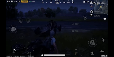 UPCOMING NEW PUBG MOBILE UPDATE 0.9 FEATURE