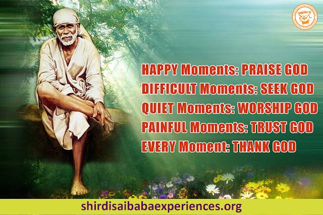 Hindi Blog of Sai Baba Answers | Shirdi Sai Baba Grace Blessings | Shirdi Sai Baba Miracles Leela | Sai Baba's Help | Real Experiences of Shirdi Sai Baba | Sai Baba Quotes | Sai Baba Pictures | http://hindiblog.saiyugnetwork.com/