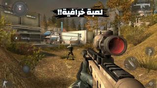 تحميل لعبة الاكشن والقتال مودرن كومبات Modern Combat 3