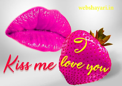 i love you kiss images