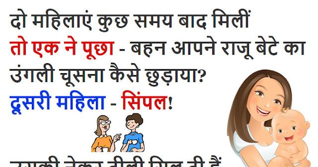 Ye btao delhi kha he jokes in hindi