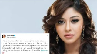 Payal Ghosh Shocking Tweet about Suicide