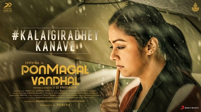 Kalaigiradhey Kanave Lyrics - Pon Magal Vandhal