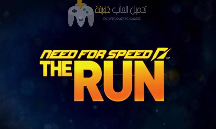 تحميل لعبة Need for Speed The Run من ميديا فاير بحجم صغير