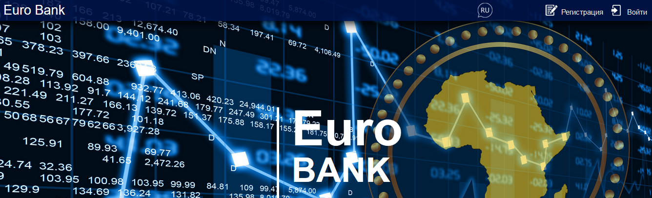 Euro Bank eurbank.top – Отзывы, мошенники!