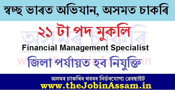 Financial Management Specialist