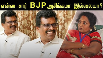 EPS or OPS : Who is the real sleeper cell? | Thanga Tamil Selvan Exclusive Interview