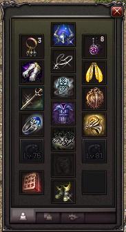 Equipment: Lv68 Elf w/z Sword