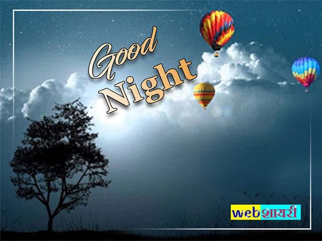 good nit