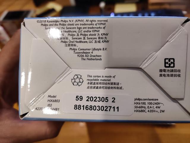 hx6803/2 包裝