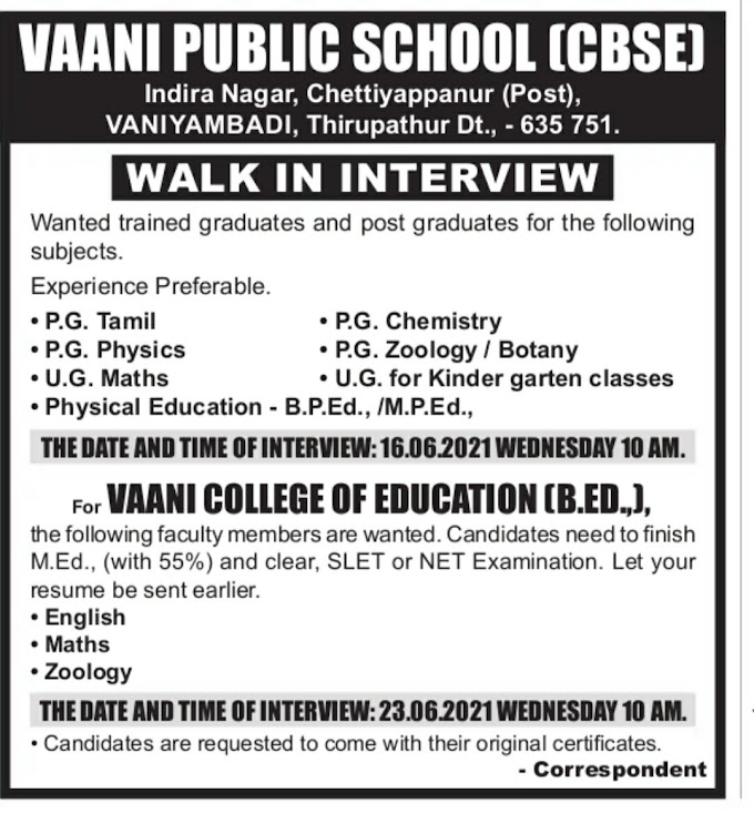 WALK IN INERVIEW- PG,TAMIL,MATHS,PHYSICS,MATHS, CHEMISTRY, ZOOLOGY,/BOTONY,PHYSICAL EDUCATION -INTERVIEW DATE-16.6.2021 :