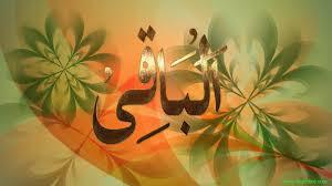 elaj-e-azam ya baaqi benefits in urdu