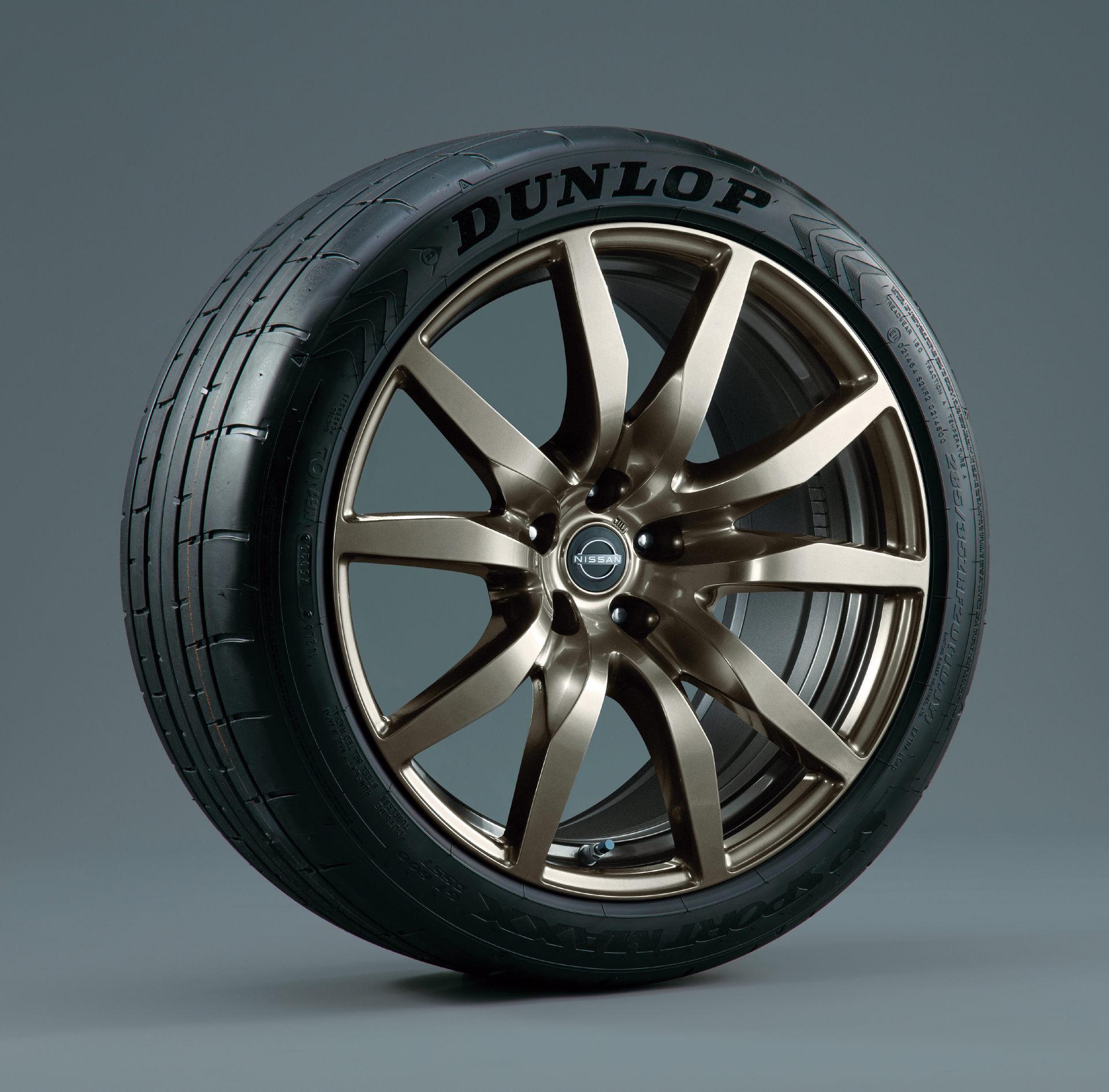 Nissan GT-R 2022