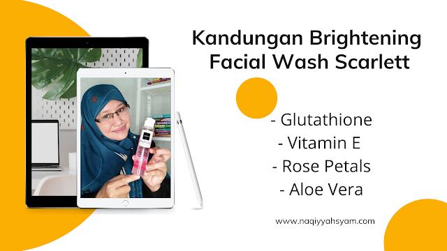 Kandungan Brightening Facial Wash