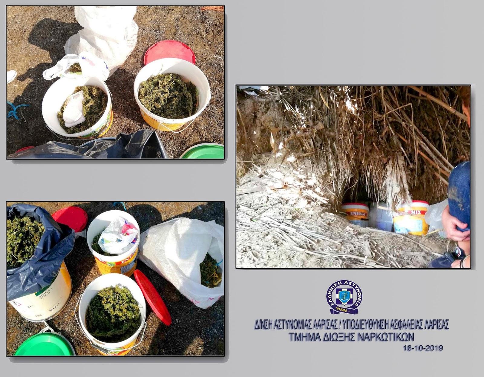 Τρεις συλλήψεις στη Λάρισα για ναρκωτικά