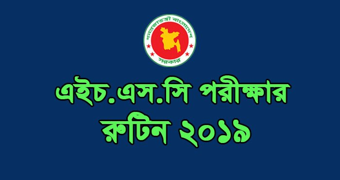HSC Exam Routine 2019 All Education Board  Bdjobss.Net