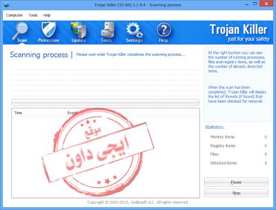 تحميل برنامج تروجان كيلر 2020 Trojan Killer مجانا