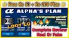 Alphasplan.com App Real or Fake | Complete Review About Alphas Plan Online Earning App