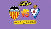 ملخص |  مباراة فالنسيا وايبار اليوم بتاريخ 25-06-2020 في الدوري الاسباني