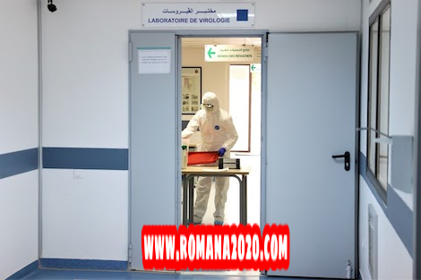 أخبار المغرب بؤر فيروس كورونا المستجد covid-19 corona virus كوفيد-19 تشكل 85 بالمائة من الحالات المسجلة خلال يوم واحد