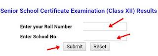 Roll number aur school number enter kar submit par click kare