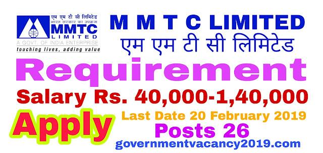 MMTC Recruitment 2019 for Deputy Manager  26 Vacancies  Last Date 20 February 2019  Gov Job 2019 governmentvacancy2019.com