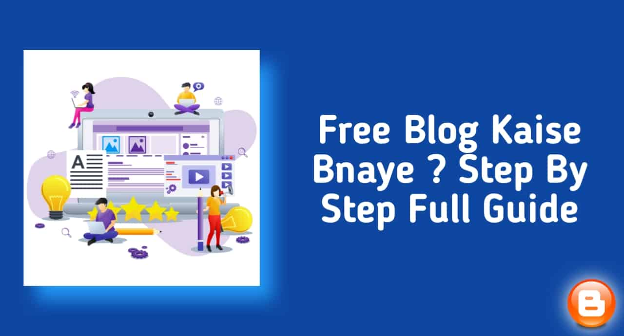 Free blog kaise bnaye step by step hindicraze