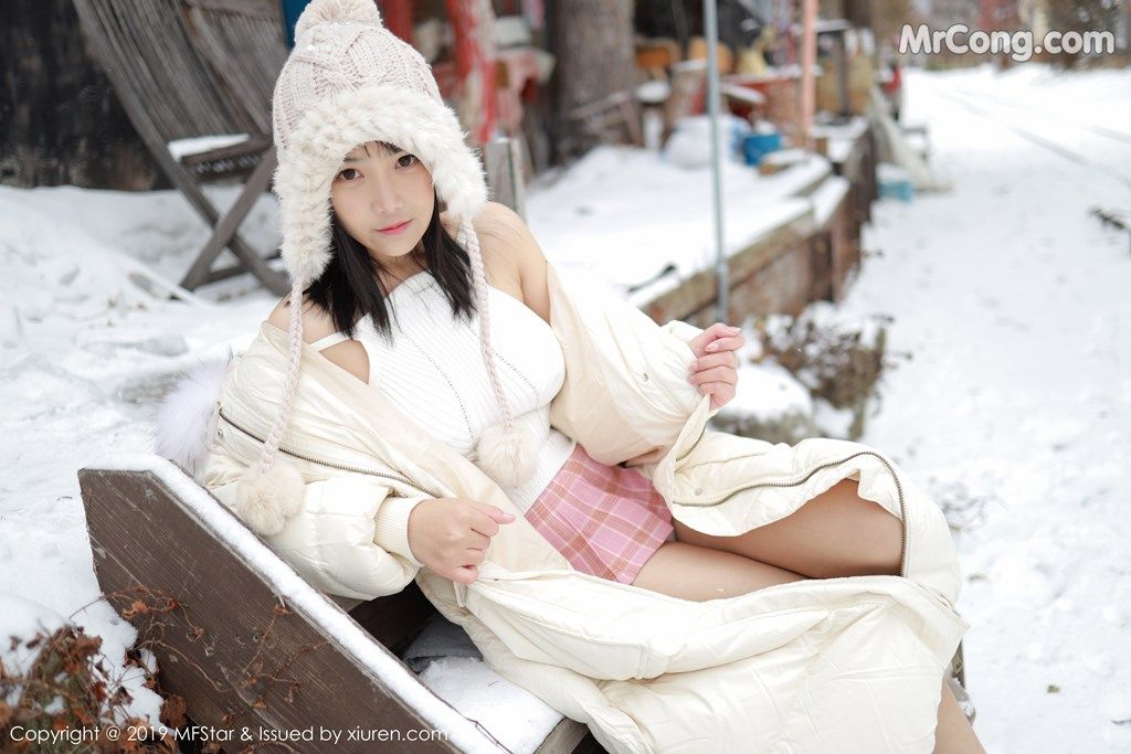MFStar Vol.246: 徐微微mia (62P)