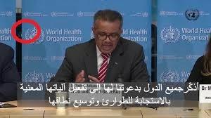 الصحة العالمية: إرتفاع عدد المصابين بفيروس كورونا عالميا يتجاوز مائة الف شخص