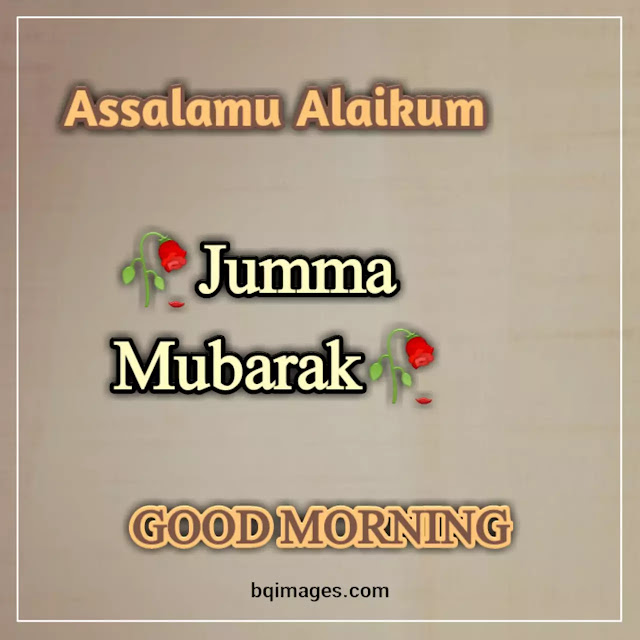 Good Morning Jumma Mubarak Pics
