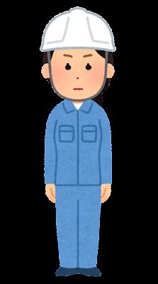 真剣な表情の作業員のイラスト(女性・ヘルメット)