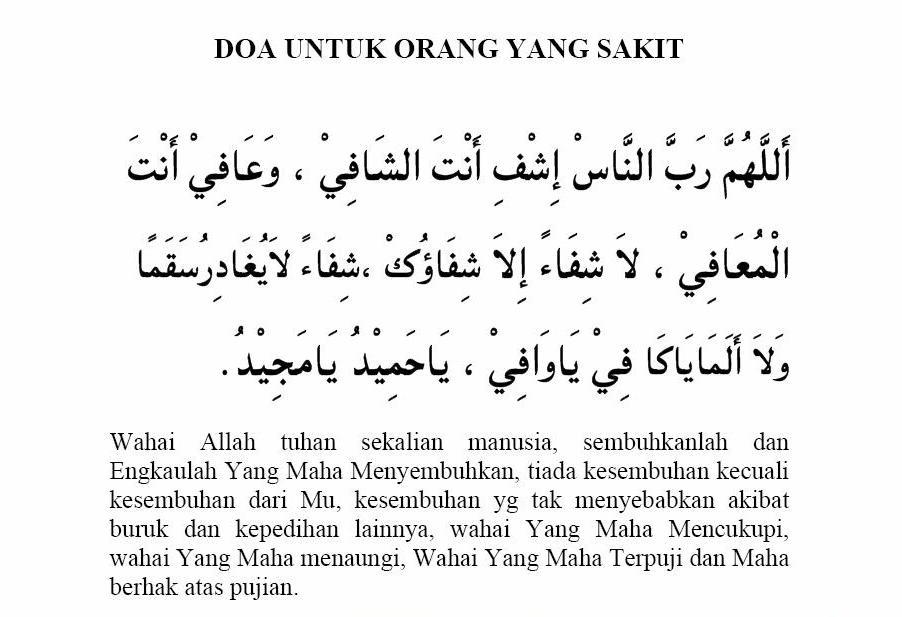 Wabillah Doa Ketika Menziarahi Orang Sakit