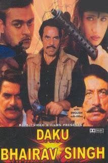 Daku Bhairav Singh (2001)