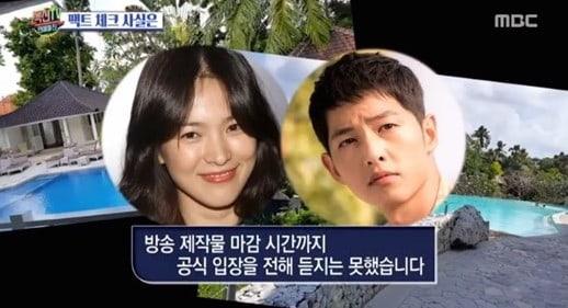 Song Joong Ki Bali Trip Song Hye Kyo dan?