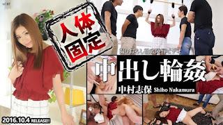 Tokyo Hot n1187